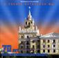 «В песнях останемся мы» (2002) (компакт-диск и аудиокассета)